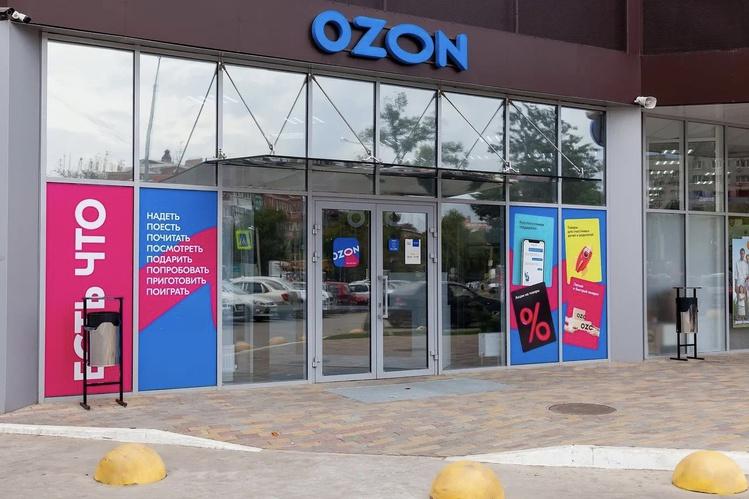 Онлайн-торговля без продаж: гайд по запуску ПВЗ Ozon